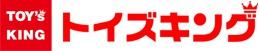 トイズキング価格表のロゴ